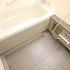 3SLDK Apartment to Rent in Yokohama-shi Tsuzuki-ku Interior