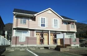2DK Apartment in Kofuchumachi - Kofu-shi