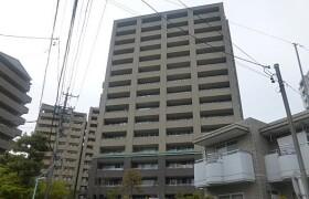 3SLDK Apartment in Yatomicho koyoen - Nagoya-shi Mizuho-ku