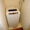 1R Apartment to Rent in Sumida-ku Equipment