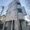 Whole Building Office to Buy in Koganei-shi Exterior