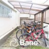 1LDK Apartment to Buy in Meguro-ku Shared Facility