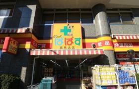 2LDK {building type} in Nishimagome - Ota-ku