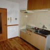 2K Apartment to Rent in Suginami-ku Kitchen