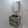 2LDK House to Buy in Ashigarashimo-gun Hakone-machi Washroom