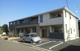 2LDK Apartment in Shimoechi - Atsugi-shi