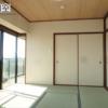3LDK Apartment to Buy in Osaka-shi Asahi-ku Japanese Room
