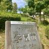 3LDK Apartment to Buy in Nara-shi Exterior