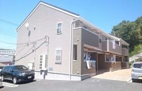 2LDK Apartment in Ogino - Yokosuka-shi