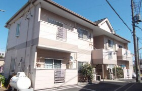 3DK Apartment in Nakataminami - Yokohama-shi Izumi-ku