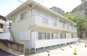 2K Apartment in Hiyoshihoncho - Yokohama-shi Kohoku-ku