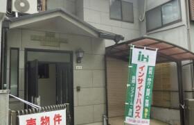 京都市伏見区 醍醐京道町 4SLDK {building type}
