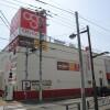 1K Apartment to Rent in Katsushika-ku Supermarket