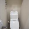 1DK Apartment to Buy in Minato-ku Toilet