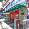 1LDK Apartment to Rent in Sumida-ku Supermarket