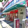 1LDK マンション 墨田区 スーパー