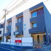 2LDK Apartment to Rent in Fussa-shi Exterior