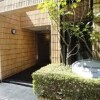 2LDK Apartment to Buy in Meguro-ku Lobby