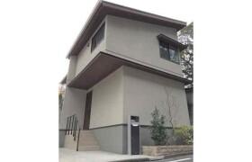 澀谷區南平台町-3LDK獨棟住宅