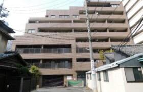 名古屋市中区栄-2SLDK公寓