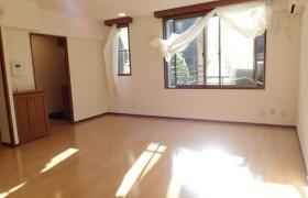 板橋區赤塚新町-1LDK公寓大廈