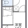 1K Apartment to Rent in Tachikawa-shi Floorplan