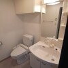 1K Apartment to Rent in Chiyoda-ku Bathroom