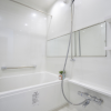 3LDK Apartment to Buy in Yokohama-shi Naka-ku Bathroom