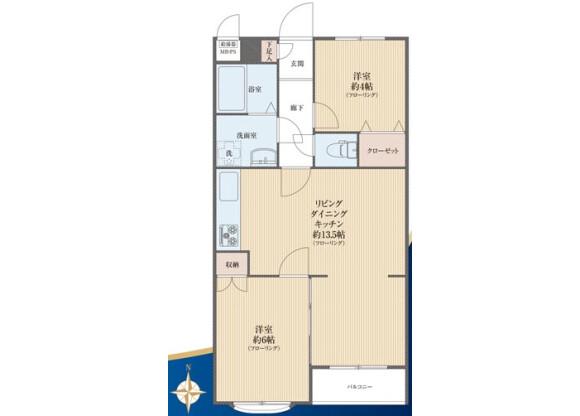 2LDK Apartment to Buy in Katsushika-ku Floorplan