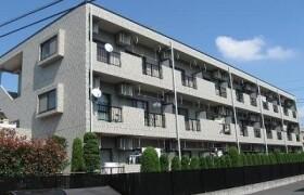 世田谷区八幡山-2DK公寓大厦