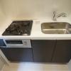 1DK Apartment to Buy in Minato-ku Kitchen