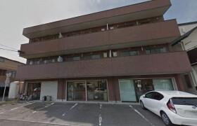 静岡市葵区 - 川合 公寓 (整棟)樓房