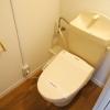 1K Apartment to Rent in Kokubunji-shi Toilet