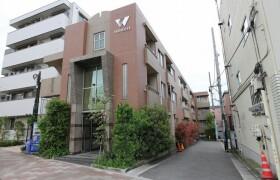 目黒区三田-1DK公寓大厦