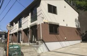 横須賀市 - 小矢部 简易式公寓 1LDK