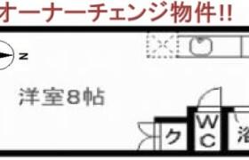 1R {building type} in Kamikumamoto - Kumamoto-shi