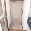 在目黒区内租赁1R 公寓大厦 的 入口/玄关