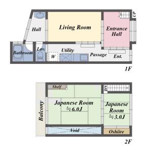 2DK {building type} in Daikokucho - Kyoto-shi Higashiyama-ku Floorplan