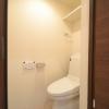 3LDK Apartment to Buy in Fujisawa-shi Toilet