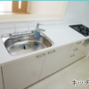 3LDK Apartment to Buy in Saitama-shi Iwatsuki-ku Kitchen
