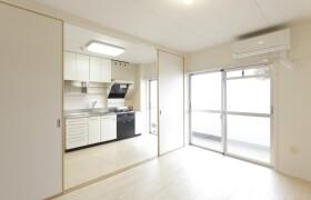 2DK Mansion in Minamirokugo - Ota-ku