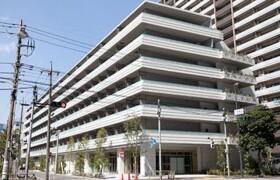 品川區東品川-1LDK公寓大廈