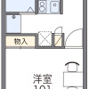 1K Apartment to Rent in Kisarazu-shi Floorplan