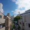 4LDK House to Buy in Minato-ku View / Scenery