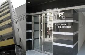 1K Apartment in Shimmarukomachi - Kawasaki-shi Nakahara-ku
