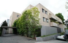 新宿區若宮町-4LDK公寓