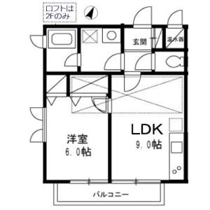 1LDK Mansion in Honamanuma - Suginami-ku Floorplan