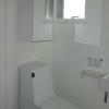 4K Apartment to Rent in Nakano-ku Toilet