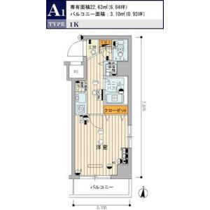 1K Mansion in Nukui - Nerima-ku Floorplan