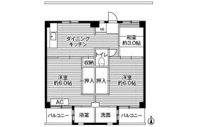 横須賀市浦上台-3DK公寓大廈